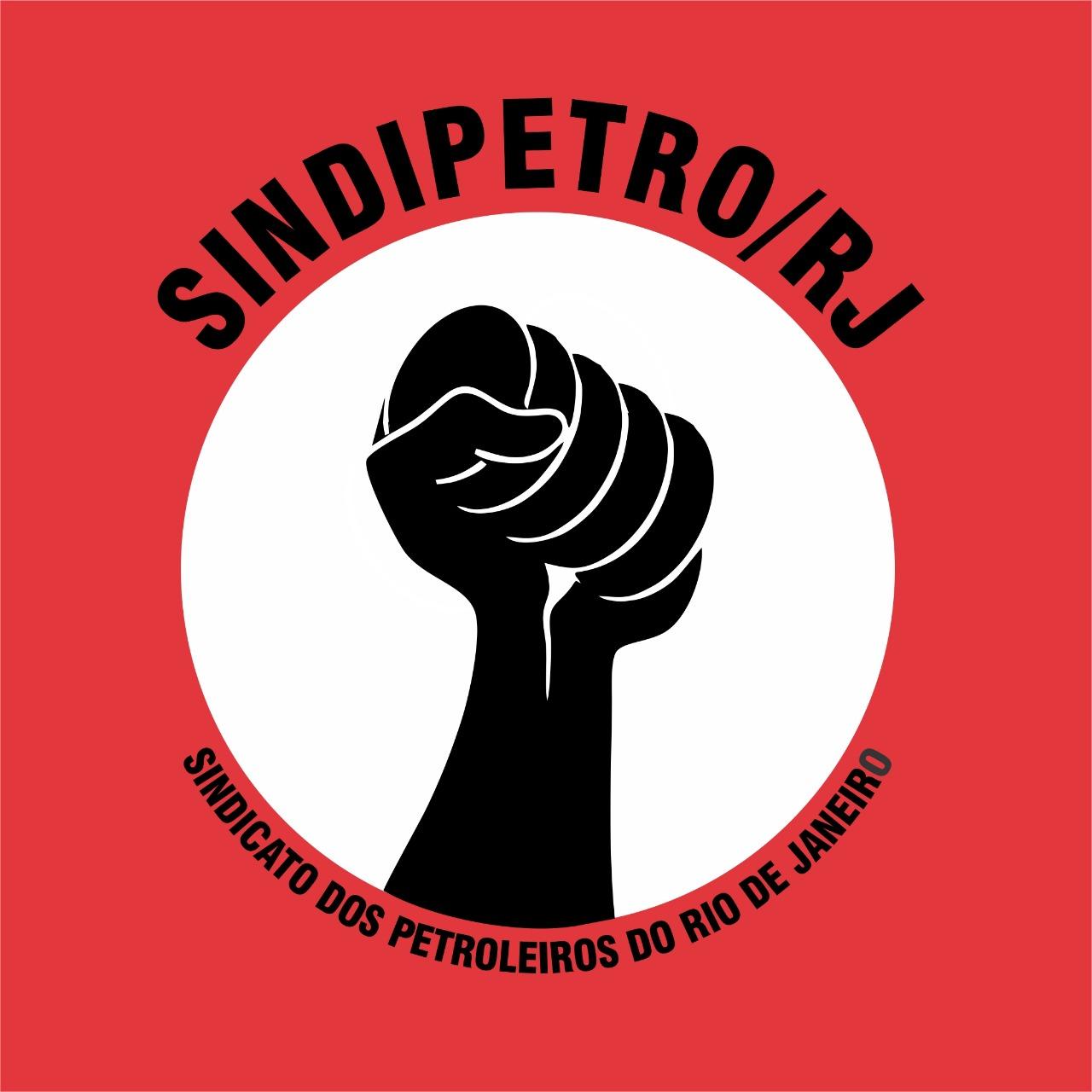 Sindipetro-RJ seleciona estagiários de Direito Logo Sindipetro valendo