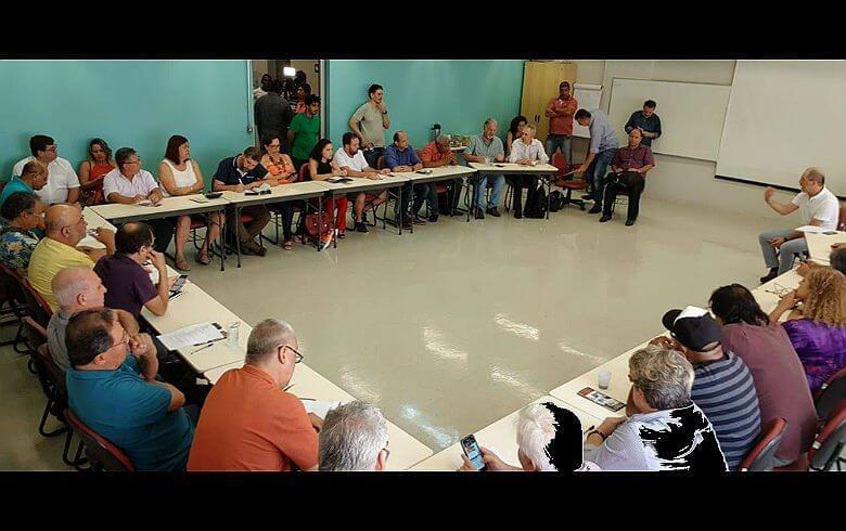 Centrais sindicais contra a reforma da Previdência 15 01 19 centraisreuniao